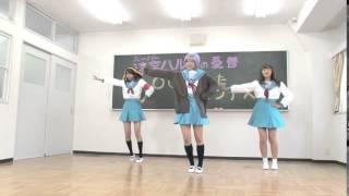 getlinkyoutube.com-【ハレ晴レユカイ】217×みうめ×てんちむが踊ってみた!