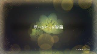 getlinkyoutube.com-11/19発売予定!【ソフィーのアトリエ】プロモーションムービー第2弾