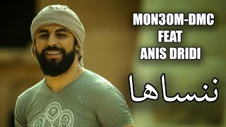 getlinkyoutube.com-MON3OM-DMC FEAT ANIS DRIDI - ننساها - Nenseha