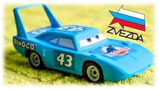 getlinkyoutube.com-CARS FOR KIDS VIDEO: Cars The KING Model Kit Zvezda