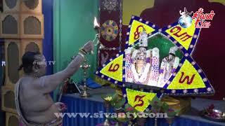 சுவிற்சர்லாந்து சூரிச் அருள்மிகு சிவன் கோவில் மூன்றாம் நாள் இரவு பஞ்சாட்சரத் திருவிழா