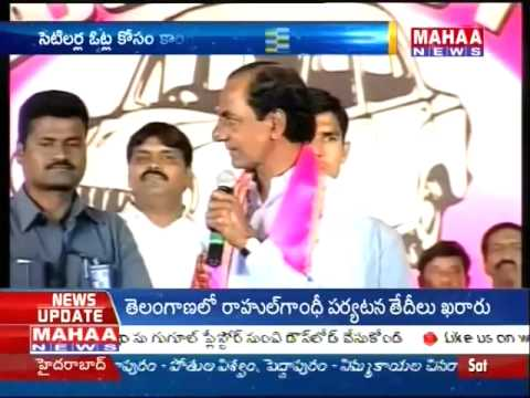 Development of Telangana is by TRS : KCR in Gadwal -Mahaanews