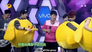 getlinkyoutube.com-EXO Cut funny Chicken game
