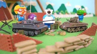 getlinkyoutube.com-지옥의 탱크전쟁 ★뽀로로 장난감 애니 캐릭온TV