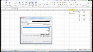 getlinkyoutube.com-شرح دوال اكسيل Excel Functions الدرس الثاني ( الدوال المنطقية IF-AND - OR - NOT )