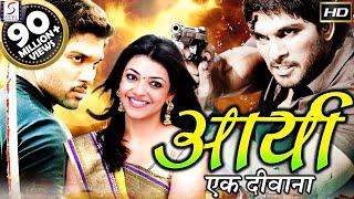 Arya-Ek-Dewana-Full-Length-Action-Hindi-Movie width=