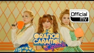 getlinkyoutube.com-Orange Caramel(오렌지캬라멜) _ Lipstick(립스틱) MV