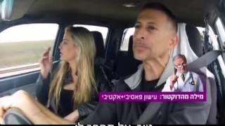סינגלס עונה 1 פרק 1