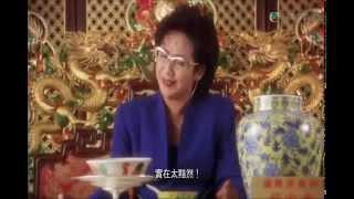 getlinkyoutube.com-หนังจีนตลก กุ๊กเทวดา สนุกๆ ค่ะ