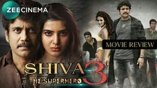Shiva The Super Hero 3 Hindi Dubbed Full Movie Review | Samantha | Nagarjuna