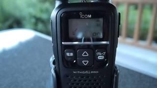 特小7機種一気比較!受信編 フリーライセンスラジオ 特定小電力トランシーバー