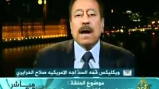 getlinkyoutube.com-اتصال سعودي ورد عبد الباري عطوان وفضح العرب.mp4