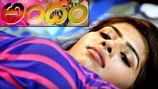 ANDAM | అందం | Romantic Telugu Short Film | By Raja Boyidi
