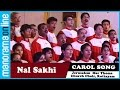 Nal Sakhi | Malayalam Carol Song | Jerusalem Mar Thoma Church Choir, Kottayam - The Jerries