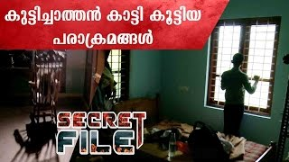 getlinkyoutube.com-Kuttichathan in Kerala ! Unfolding the Truth Behind Myths & Stories | Secret File | Kaumudy TV