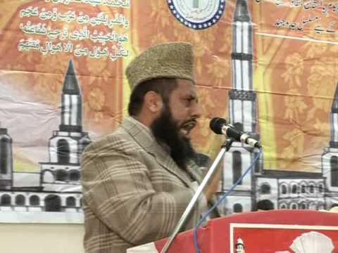 24th Aeen e Mustafa Conf Mufti Iqbal Chisti Part3