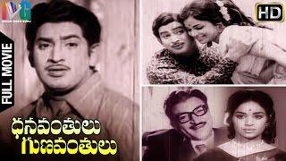 Dhanavanthulu Gunavanthulu Telugu Full Movie   Krishna   Vijaya Nirmala   Old Telugu Movies