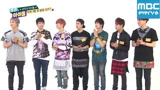 getlinkyoutube.com-주간아이돌 - 146회 갓세븐소개영상/ Weekly Idol GOT7 INTRO/ イントロ