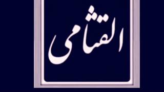 getlinkyoutube.com-شيلة الآد القثامي حي طاريهم