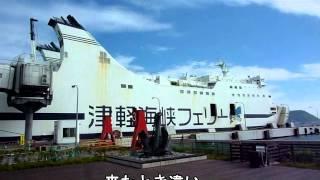 getlinkyoutube.com-スーパーカブ110で行く 北海道弾丸ツーリング2000km (最終回)
