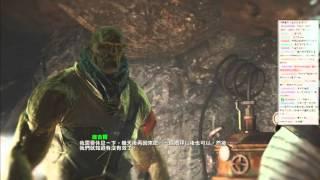 getlinkyoutube.com-[好色龍] 讓我們一起來玩Fallout 4!第二輪 #10