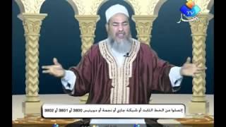 getlinkyoutube.com-سيدة تسال الشيخ شمس الدين هل يجوز للمرأة لبس السروال