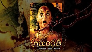 getlinkyoutube.com-Arundhati (2009) - Telugu Full Length HD Movie || Anushka | Sonu Sood | Shinde