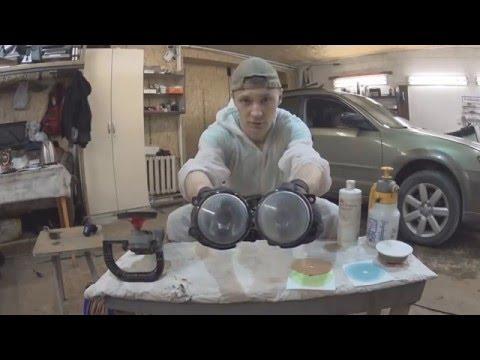 Как отполировать противотуманные фары своими руками - Петрозаводск