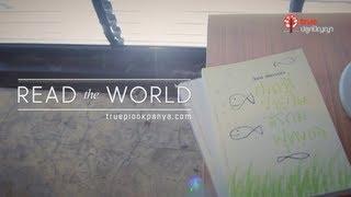 Read The World : ปลาที่ว่ายในสนามฟุตบอล [ก้อง อัครรัตน์]