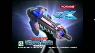 Chousei Kantai Sazer X Commercials (English Sub)