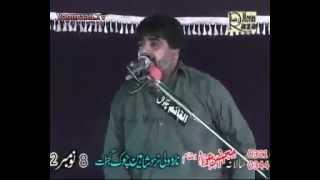 getlinkyoutube.com-Zakir Ghazanfar Abbas Gondal (8th November 2012) (Wapsi Madina) Narowali Gujrat
