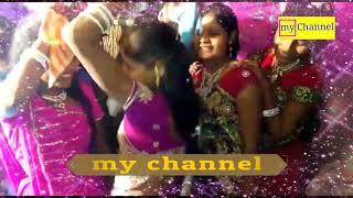 Desi shadi video Desi Dance video Neu HD video Bhojpuri Video  2018 + 19  My Channel YouTube video