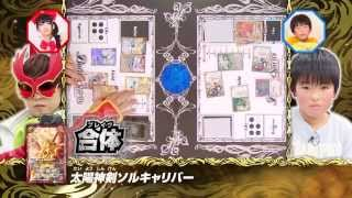 getlinkyoutube.com-みんなやろうぜ!バトスピパラダイス【Vol.57】