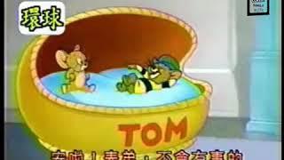 বাকের ভাই ২   টম অ্যান্ড জেরি বাংলা   Tom And Jerry Bangla Dubbing1