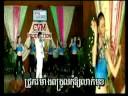 Chung ban propun.Khmer Sorin