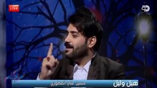 getlinkyoutube.com-الشاعر حسين علي المطوري يرثي والده الشهيد وقصة استشهاده