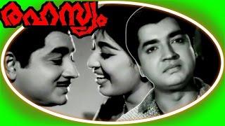 Rahasyam   Old  Malayalam Balck & white Full Movie   Prem Nazir, Jayabharathi , Sheela