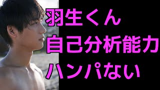 getlinkyoutube.com-羽生くん自己分析能力に日本ならず海外からも賞賛の声