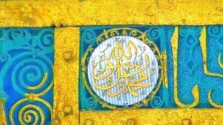 بجمال الاداء ورونق الاذان بحي على الصلاة والفلاح يصدح الشيخ عبدالمجيدالسريحي للأذان10-10-1434هـ