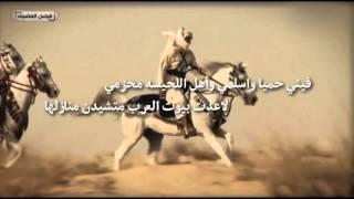 يا بنت قومي والعبي كلمات عبدالكريم الجباري اداء رائد القعياني