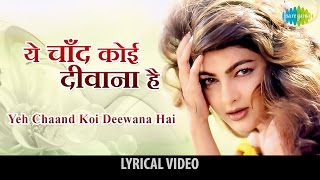 Yeh Chand Koi Deewana Hai with Lyrics | Alka Yagnik | Chhupa Rustam width=