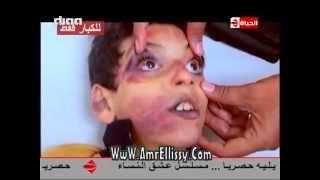 getlinkyoutube.com-#بوضوح | للكبار فقط | جريمة قتل بشعة ومحاورة قاتل ابنه 20.10.2014 | مع د.عمرو الليثي