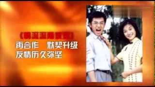 getlinkyoutube.com-趙薇蘇有朋重聚達人秀 盤點朋薇12年經典合作 朋薇 PV 蘇有朋 趙薇