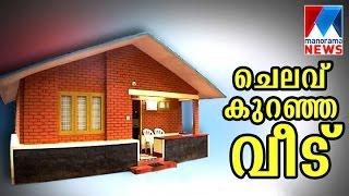 getlinkyoutube.com-Home for three lakhs    Veedu   Manorama News