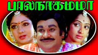getlinkyoutube.com-Tamil Full Movies | Bala Nagamma ( பல நகம்ம ) | Sridevi & Sarathbabu