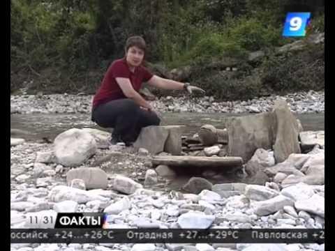 Поселение дольменной культуры нашли в Сочи