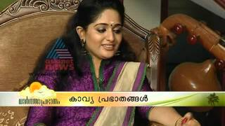 Kavya Madhavan speaks about her daily routines and her health care