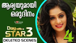 A Day with Arya Rohit (Badai Bungalow fame) | Deleted Scenes - 4 | Day with a Star | EP 11