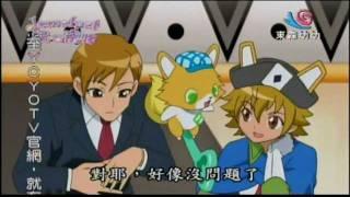 寶石寵物45-2 (國語)