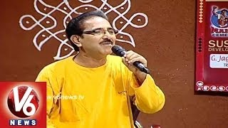 Telangana Special Folk Songs    Folk Star Dhoom Thadaka 6    V6 News